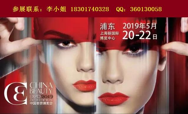 1AA 2019上海CBE.jpg