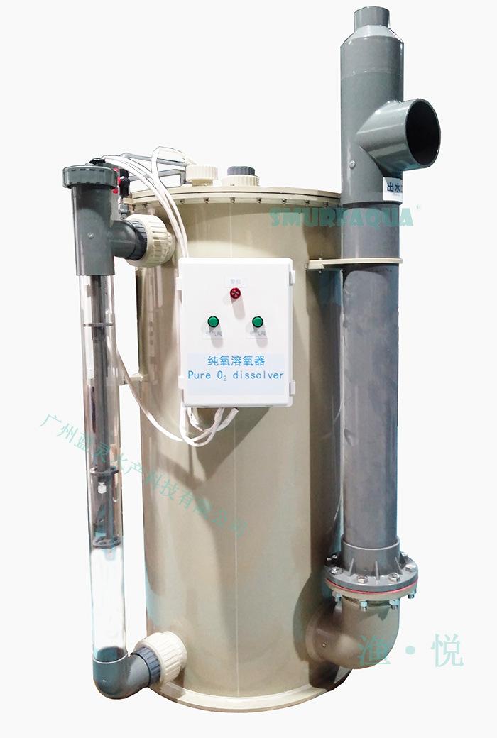 纯氧增氧器6