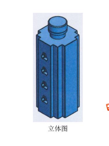 云上PDF截图瓶7.png